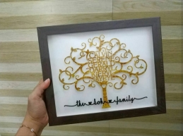 Personalized Family Tree Frame - Swirl
